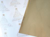 包装紙2種類