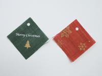クリスマス柄ラッピング麻